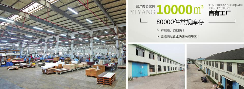 生产工厂图片.jpg