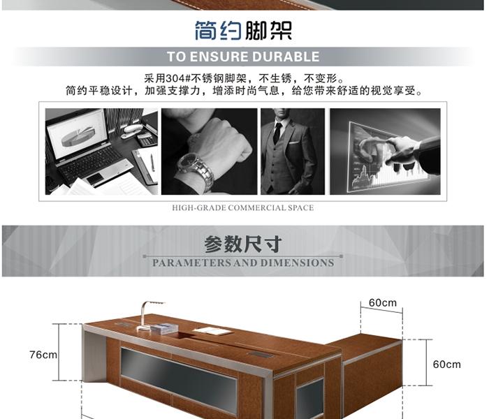 大班台|办公桌