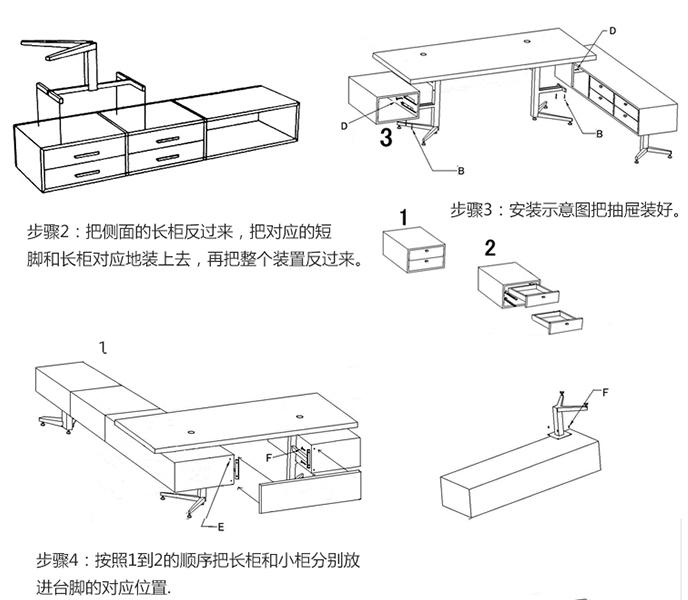 大班台|办公桌图片