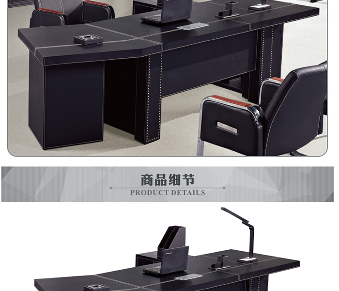 办公大班台|办公桌尺寸