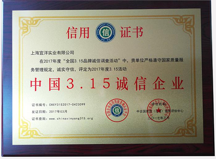 物流公司办公室_上海宜洋办公家具厂家专注定制办公室家具|资质证书