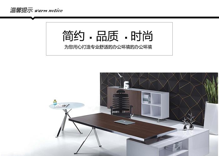 班台,主管桌,板式班台图片