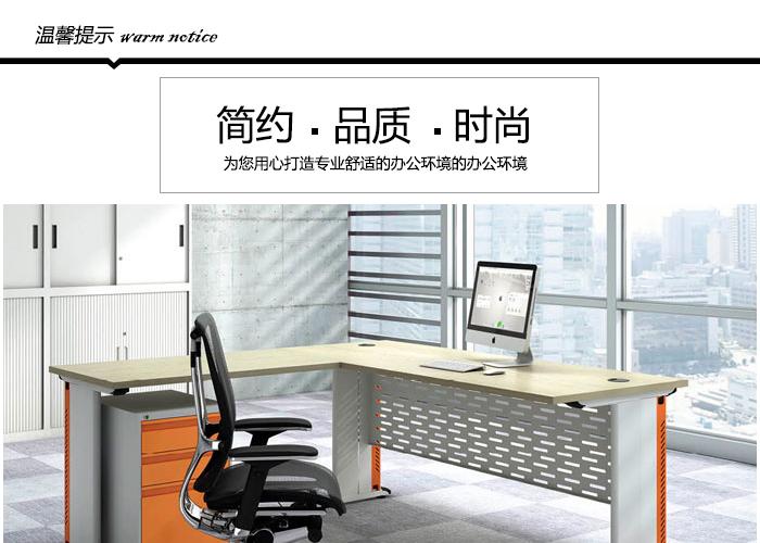 老板桌,电脑桌尺寸,板式班台厂家