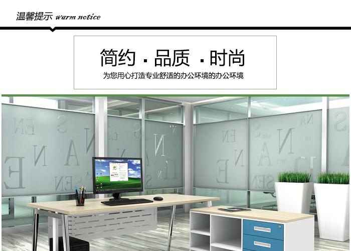 主管桌,电脑桌图片,大办公桌图片