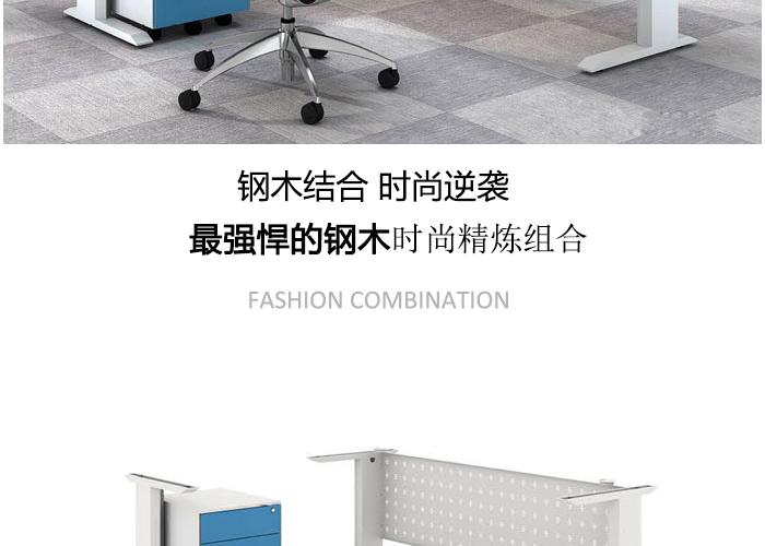 电脑桌图片,办公桌,简约办公桌椅