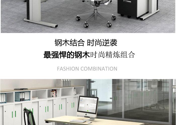 电脑桌,办公桌尺寸,老板办公桌
