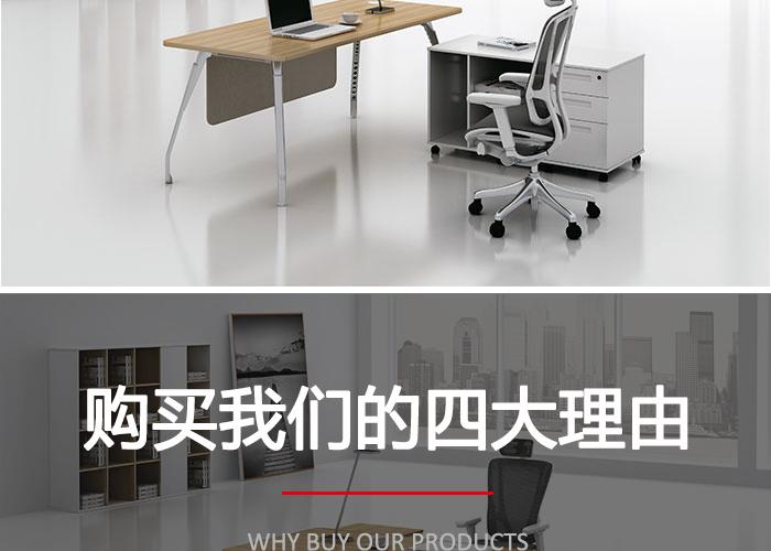 主管桌,电脑桌图片,时尚简约办公桌