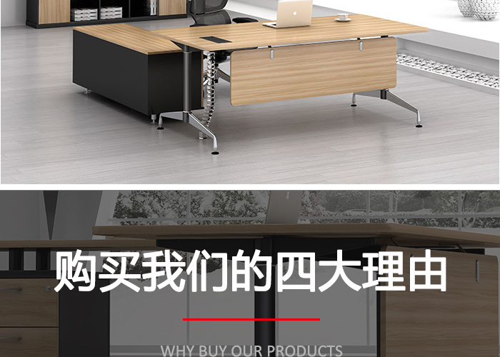 大班台,主管桌,班台办公桌