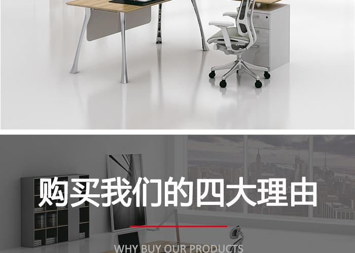 大班台,电脑桌价格,经理桌