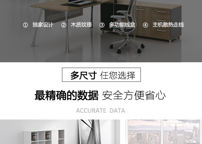 大至尊平台登录官网,电脑桌价格,经理桌