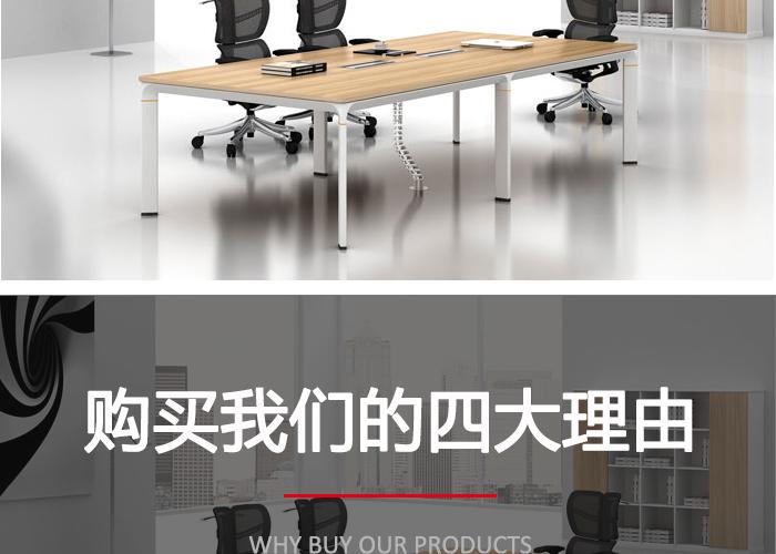 会议台,办公桌椅,板式会议桌价格