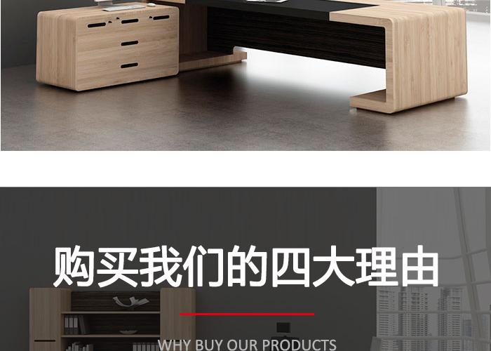 大班台,实木桌,优质大班台批发