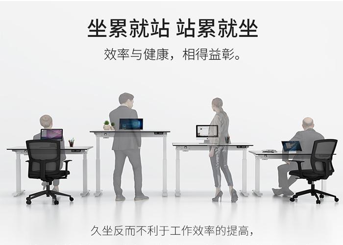 板式办公桌,经理桌,办公家具