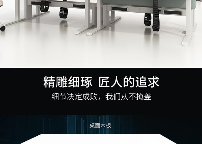 至尊平台:官网办公桌,经理桌,办公家具