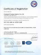 质量管理体系认证证书(英文版)