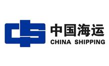 中国海运(集团)总公司