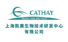上海凯赛生物技术研发中心有限公司