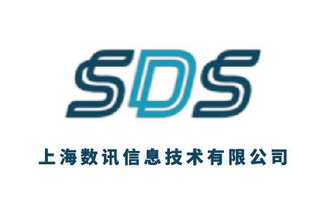 上海数讯信息技术有限公司