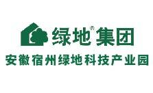 安徽宿州绿地科技产业园项目